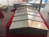 沈阳6米龙门铣钢板防护罩