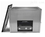 工业标准超声波清洗机