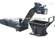 刮板式加工中心机床排屑机