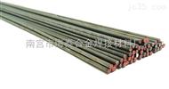 供应Stellite12钴基焊丝