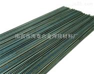 鈷基焊絲 耐高溫堆焊焊絲 鈷基合金焊絲