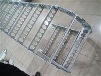 TL225型钢制拖链