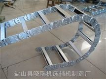 TL95型钢制拖链