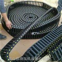 TLP62系列工程塑料拖链(桥式)