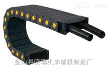 TLK35系列工程塑料拖链(全封闭)