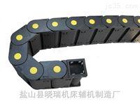 TLK45系列工程塑料拖链(全封闭)