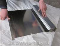 晓瑞专业生产卷帘式防护罩