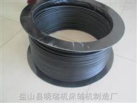 华夏专业生产油缸防护罩
