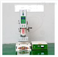 20K标准型超声波塑焊机