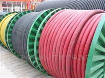 MY1*150煤矿用单芯阻燃电缆380/660V报价