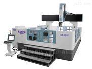浙江型材立式四轴加工中心cnc生产厂家