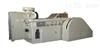 JB88-315卧式冷挤压压力机