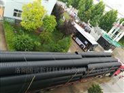 商丘钢带排水管