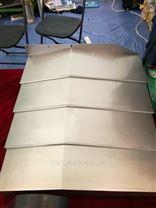 宁波机床防护罩