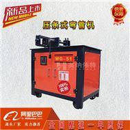 数控弯管机型号 液压弯曲机价格