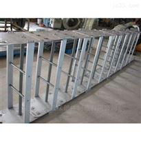 TLG125鋼鋁拖鏈型号