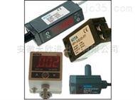 HAHN+KOLB温湿度测量仪46210010