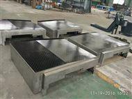 机床钢板防护罩详细说明
