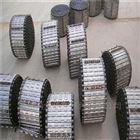 排屑机链板专业生产厂家