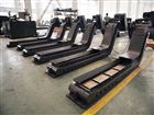 链板式排屑机专业生产厂家
