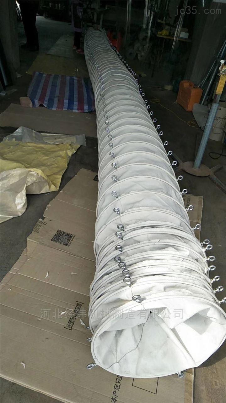 散裝機設備水泥輸送白色帆布伸縮節