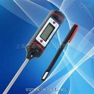 手持式食品温度快速测定仪