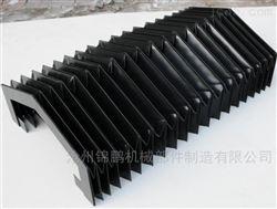 优质货源手风琴式导轨保护罩