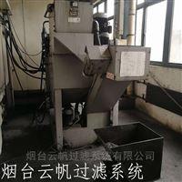 排屑机切削液循环系统