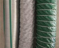 玻璃丝布通风管高温伸缩风管