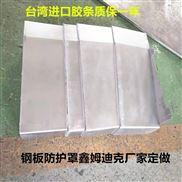 汉川竞技宝下载T(X)611C卧式镗床防护罩