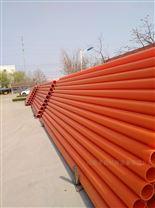 mpp专用电力拖拉保护管