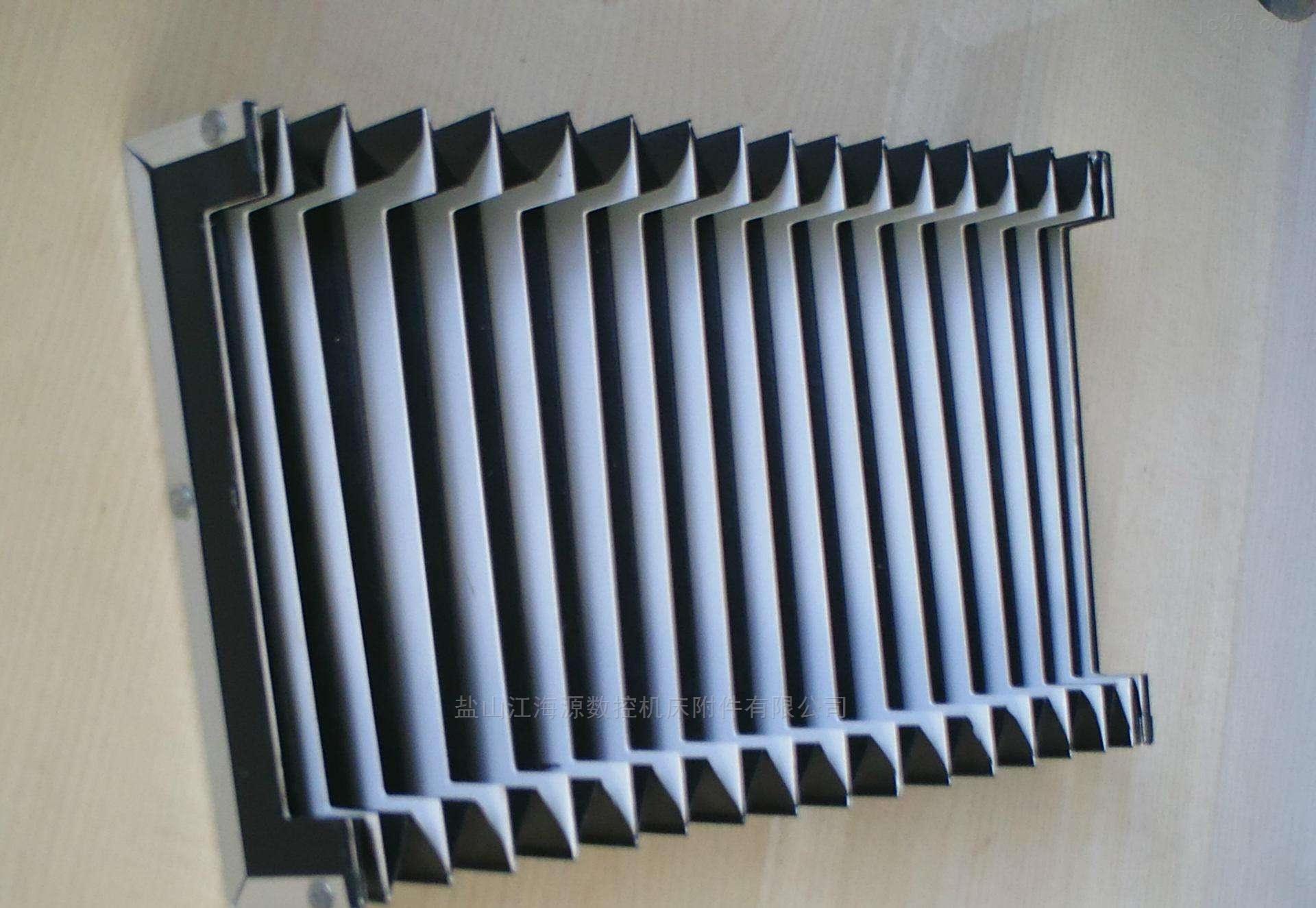 风琴导轨防护罩厂家