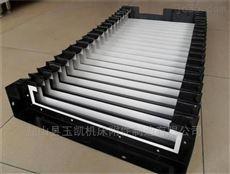 风琴式机床导轨防护罩