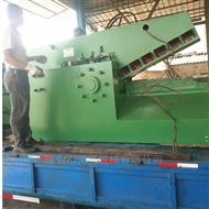 250T液压废金属钢筋鳄鱼剪