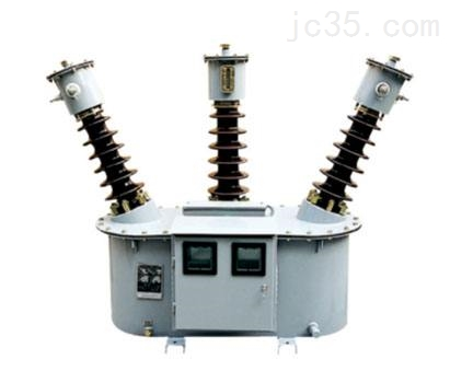 jls10kv高压油浸式计量箱35三相互感器