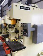 JH21-4545吨开式压力机冲床