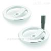 鋁制拋光輪緣輪輻手輪