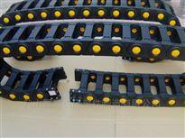 TL45重型工程塑料拖链