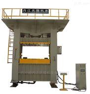 薄板冲压框架式液压机