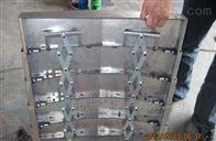 加工中心钢板防护罩型号齐全