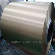 1060铝带*7075进口抗折弯铝带,3003铝带