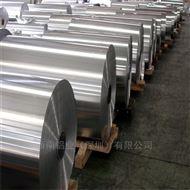 进口5083铝带,1070高精度铝带/6061铝带