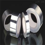 6061-T6超薄铝带0.01mm 5052铝箔 合金铝卷