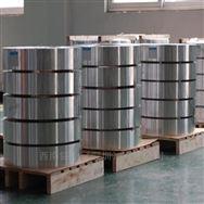 3003幕墙铝板带 装饰铝带 超薄8011铝带铝卷