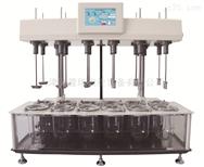厂家直销药物溶出试验仪SPR-DT12A