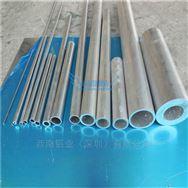 铝管厂家 1060毛细铝管 小口径5083铝管切割