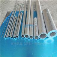 5052铝管/3003可焊接铝管,6061热轧铝管