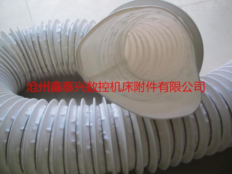 新疆大型设备专用软连接防护罩