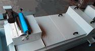 盐山重力式纸带过滤机