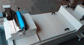定制重力式纸带过滤机厂
